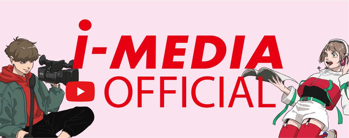 国際映像メディア専門学校